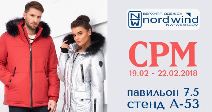 Nord Wind на выставке CPM Collection Première Moscow-2018